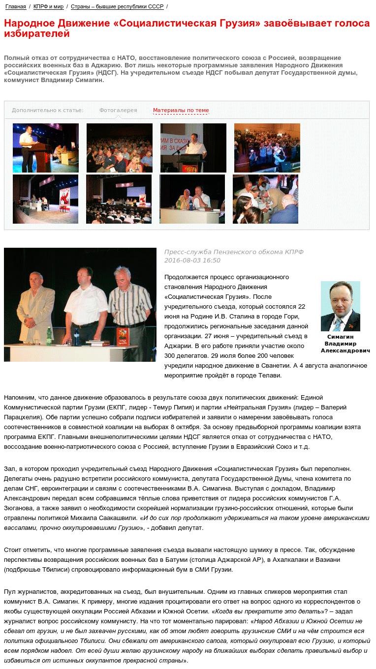 Сайт для педерастов