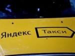 В Москве задержаны таксисты, устроившие акцию протеста возле офиса «Яндекс.Такси»