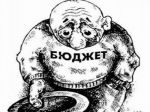 Из-за недобора налогов Красноярский край откладывает ассигнования всоциалку