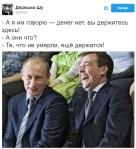 Будущее пенсионеров России