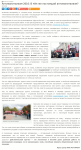 Единение псевдокоммунистических сил в Москве на «Антикапе2016»