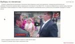 Проекты КПРФ — новые псевдо»красные» ПНВ и ОКП продолжают саморекламу вПензе