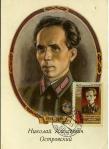 29 сентября 1904 года родился выдающийся советский писатель Николай АлексеевичОстровский