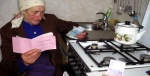 Украина: пенсии иПиночет