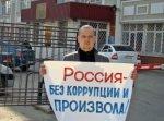 Илья Селиванов — один из кошельков пензенских ОКП &КПРФ