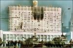 В 1993 году в спины русским стрелялиамериканцы
