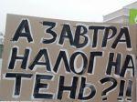 Министр труда хочет взимать с неработающих 20 тысяч рублей вгод