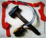Акция памяти коммунистов — жертврепрессий