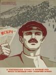 2 ноября 1902 года началась Ростовскаястачка