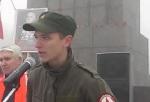 ФСБ возбудило ещё одно дело против ДанилаАлферьева