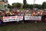 Автобусы с протестующими шахтерами остановилаполиция