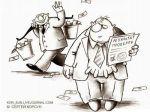 Голикова: Федеральные власти закупают товары с расхождениями в цене до 62,5раза