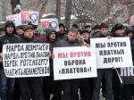 Задержанного в Химках члена профсоюза водителей обвиняют в несогласованнойакции