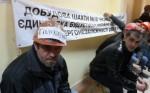 На Украине бастуют работники недостроеннойшахты