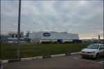 Рабочие в Чехове говорят: «Данон», верни нашиденьги!