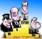 «…срыв в 17-й год просто неизбежен» #КПРФ #выборы #выборы2016 #коммунисты #народ#манипуляторы