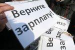 Коммунальщики в Хакасии отказались от продолженияголодовки