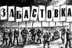 Тюремные надзиратели Великобритании вышли назабастовку