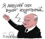 «Другого выхода для трудового народа нет» #КПРФ #выборы #выборы2016 #Зюганов #мозгомойка#sovross