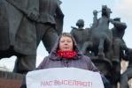 Сотни московских бюджетников выселяют изобщежитий