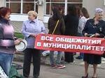 Димитровградское общежитие № 2. Выборы кончились, чиновники включилидинамо