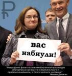 136 тысяч россиян уволят под новыйгод
