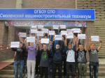 Смоленский машиностроительный техникум собираетсябастовать