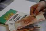 Брянских работников оставили без 32 миллионов рублейзарплаты