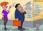 Проститутки из ОКП=КПРФ продолжаютсамопиариться