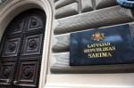 Сейм Латвии одобрил увольнение школьных учителей занелояльность