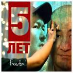 Казахстанские активисты Бокаев и Аян получили по пять лет иштраф