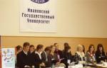 В Иваново преподаватели протестуют против произвола вИвГУ