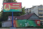В Беларуси стало почти на 8 000 нищих семейбольше