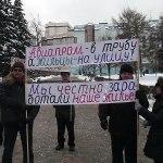 Жители московских общежитий идут кГосдуме