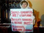 Активисты отметили годовщину ареста Дадина пикетами у Генеральнойпрокуратуры