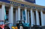 Распил на металлолом Харьковского тракторногозавода