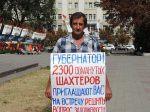 Протестующих шахтеров не пустили в Москву на встречу сдепутатами