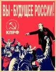 На трамвае приехала зюгановщина #КПРФ #ОКП #профсоюзы #боевыеПрофсоюзы #МПРА #МПРОТ#пропаганда