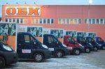 В Уфе 60 работников транспортной компании остались беззарплаты