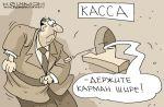 Зарплату учителей понизили в 52 регионахРоссии