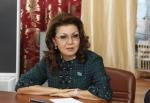 Даригуша Назарбаева учит молодежь нерыпаться
