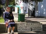 Как РПЦ  отжимает  квартиры у граждан, в т.ч. у ветеранаВОВ