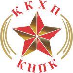 Назарбаевские псевдокоммунисты полностью одобряют антинародные конституционныепоправки