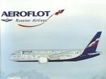 «Аэрофлот» экономит напилотах