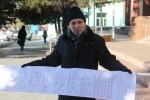 Молния! Читинского активиста силой увезли впсихбольницу