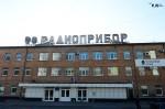 Бывшие работники оборонного завода «Радиоприбор» во Владивостоке вновь требуют погасить долги позарплат