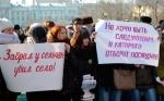 Забайкальские власти ужесточили критерии предоставления социальнойпомощи