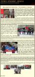 Многостаночники из ПНВ и ОКП рекламнулись вПензе