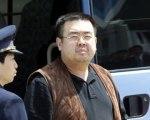 Убийство брата лидера КНДР было спланировано сотрудниками двух северокорейскихминистерств
