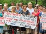 Гуковские шахтеры инициировали прокурорскую проверку«РКР»